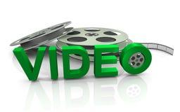 τρισδιάστατο εξέλικτρο κινηματογράφων ελεύθερη απεικόνιση δικαιώματος