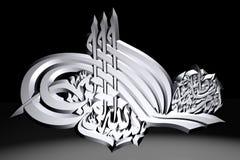 τρισδιάστατο ισλαμικό σύμ στοκ φωτογραφία