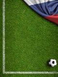 Τρισδιάστατη απεικόνιση υποβάθρου της Ρωσίας 2018 Παγκόσμιου Κυπέλλου ποδοσφαίρου Στοκ φωτογραφία με δικαίωμα ελεύθερης χρήσης