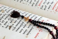 τρισδιάστατη όμορφη διαστατική απεικόνιση τρία βιβλίων πολύ εκλεκτής ποιότητας Στοκ Φωτογραφία