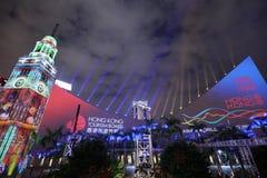 τρισδιάστατος ελαφρύς παρουσιάζει στην ανοικτή πλατεία tst Στοκ εικόνες με δικαίωμα ελεύθερης χρήσης