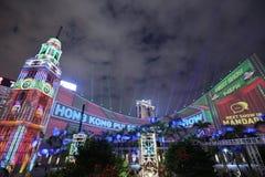 Τρισδιάστατος ελαφρύς σφυγμού του HK παρουσιάζει στο tst Στοκ φωτογραφία με δικαίωμα ελεύθερης χρήσης