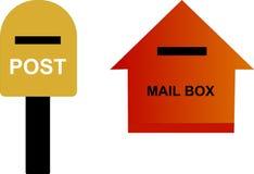 τρισδιάστατο απομονωμένο κιβώτιο αντικείμενο ταχυδρομείου Στοκ φωτογραφία με δικαίωμα ελεύθερης χρήσης