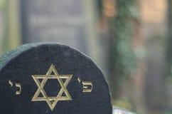 τρισδιάστατο αστέρι απεικόνισης του Δαβίδ Στοκ Φωτογραφία