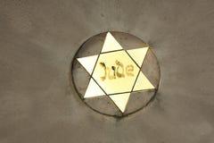 τρισδιάστατο αστέρι απεικόνισης του Δαβίδ Στοκ εικόνα με δικαίωμα ελεύθερης χρήσης