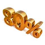 τρισδιάστατο χρυσό σημάδι έκπτωσης 80 ογδόντα τοις εκατό Στοκ εικόνα με δικαίωμα ελεύθερης χρήσης