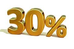 τρισδιάστατο χρυσό σημάδι έκπτωσης 30 τριάντα τοις εκατό Στοκ εικόνα με δικαίωμα ελεύθερης χρήσης