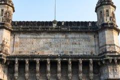 Τρόπος πυλών γραπτής στενής άποψης ζουμ της Ινδίας της μνημείο στοκ εικόνα με δικαίωμα ελεύθερης χρήσης