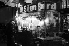 τρόφιμα Νέα Υόρκη πόλεων κάρρ&om στοκ φωτογραφίες με δικαίωμα ελεύθερης χρήσης