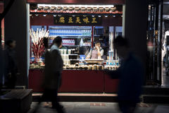 Τρόφιμα νύχτας, Σαγκάη Στοκ φωτογραφίες με δικαίωμα ελεύθερης χρήσης