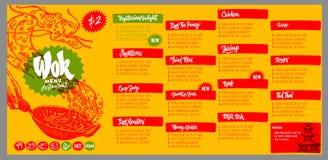 Τρόφιμα Wok απεικόνιση αποθεμάτων