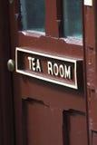 τσάι δωματίων Στοκ Εικόνες