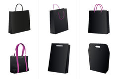 Τσάντα αγορών Στοκ φωτογραφία με δικαίωμα ελεύθερης χρήσης
