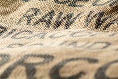 Τσάντα φασολιών καφέ Στοκ Εικόνες
