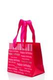 Τσάντα δώρων Στοκ Φωτογραφίες