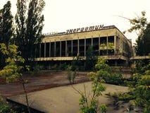 Τσέρνομπιλ Στοκ Εικόνα