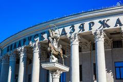 Τσίρκο της Λευκορωσίας, Μινσκ στοκ εικόνα