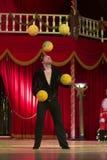 τσίρκο Στοκ Φωτογραφία