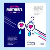 Τυπογραφικό σχέδιο ημέρας μητέρων \ «s με το μοναδικό deisgn και μπλε αυτοί Στοκ φωτογραφίες με δικαίωμα ελεύθερης χρήσης