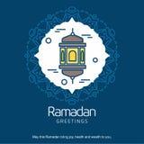 Τυπογραφικό σχέδιο Ramadan με το μοναδικό ύφος Στοκ εικόνες με δικαίωμα ελεύθερης χρήσης