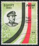 Τυποποιημένη σημαία της Αιγύπτου Στοκ Εικόνες