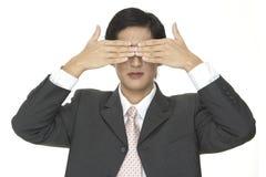τυφλός Στοκ φωτογραφία με δικαίωμα ελεύθερης χρήσης