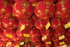 Τυχερά κινεζικά φανάρια Στοκ Εικόνα
