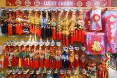 Τυχερές κινεζικές γοητείες Στοκ φωτογραφία με δικαίωμα ελεύθερης χρήσης
