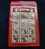 Τυχερός κινεζικός κόκκινος φάκελος Στοκ Εικόνα
