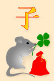 τυχερό ποντίκι Στοκ εικόνα με δικαίωμα ελεύθερης χρήσης