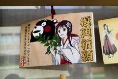 Τόκιο, Ιαπωνία - Ema, μικρές ξύλινες πινακίδες με τις επιθυμίες ή την προσευχή Στοκ φωτογραφία με δικαίωμα ελεύθερης χρήσης
