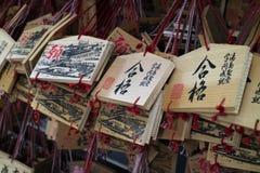 Τόκιο, Ιαπωνία - Ema, μικρές ξύλινες πινακίδες με τις επιθυμίες ή την προσευχή Στοκ Εικόνες