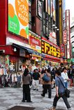 Τόκιο - Ikebukuro Στοκ φωτογραφίες με δικαίωμα ελεύθερης χρήσης