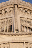 Τόπος λατρείας Bahá'í Στοκ Εικόνες