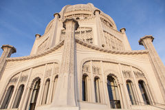 Τόπος λατρείας Bahá'í Στοκ Φωτογραφίες