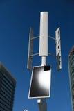 Υβριδική γεννήτρια του αέρα και το φως του ήλιου Στοκ εικόνα με δικαίωμα ελεύθερης χρήσης