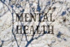 υγεία διανοητική Στοκ εικόνα με δικαίωμα ελεύθερης χρήσης