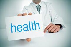 Υγεία Στοκ Φωτογραφίες