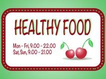 Υγιές σημάδι καταστημάτων τροφίμων Διανυσματική απεικόνιση δύο κόκκινων κερασιών Στοκ Εικόνες