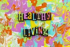 Υγιής πλούτος wellness υγείας διαβίωσης διανυσματική απεικόνιση