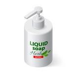 Υγρό σαπούνι Isometric ελεύθερη απεικόνιση δικαιώματος