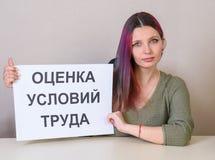 Υπάλληλος γραφείων με ένα σημάδι στοκ εικόνες με δικαίωμα ελεύθερης χρήσης