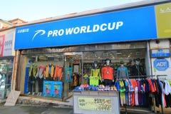 Υπέρ κατάστημα Παγκόσμιου Κυπέλλου σε Jeju, Νότια Κορέα Στοκ Φωτογραφία