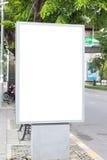 Υπαίθρια διαφήμιση στοκ εικόνα