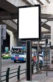Υπαίθρια διαφήμιση στοκ φωτογραφία με δικαίωμα ελεύθερης χρήσης