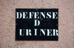 Υπεράσπιση D'Uriner ή κανένα Urination Στοκ φωτογραφία με δικαίωμα ελεύθερης χρήσης