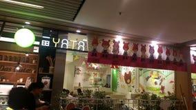 Υπεραγορά Ιαπωνία Yata Στοκ φωτογραφία με δικαίωμα ελεύθερης χρήσης