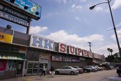 υπεραγορά του HK Στοκ φωτογραφία με δικαίωμα ελεύθερης χρήσης