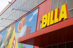 υπεραγορά billa Στοκ εικόνες με δικαίωμα ελεύθερης χρήσης