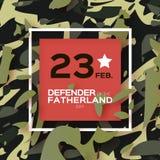 Υπερασπιστής της ημέρας πατρικών γών 23 Φεβρουαρίου ευχετήρια κάρτα για τα άτομα στο στρατιωτικό υπόβαθρο Η ημέρα του ρωσικού στρ ελεύθερη απεικόνιση δικαιώματος